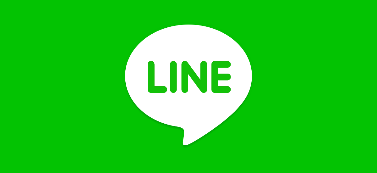 Line Messaging App to Launch its Crypto Exchange Platform