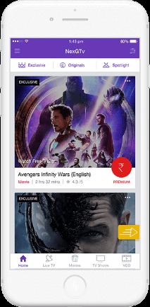 NexGTv App - User Interface Design