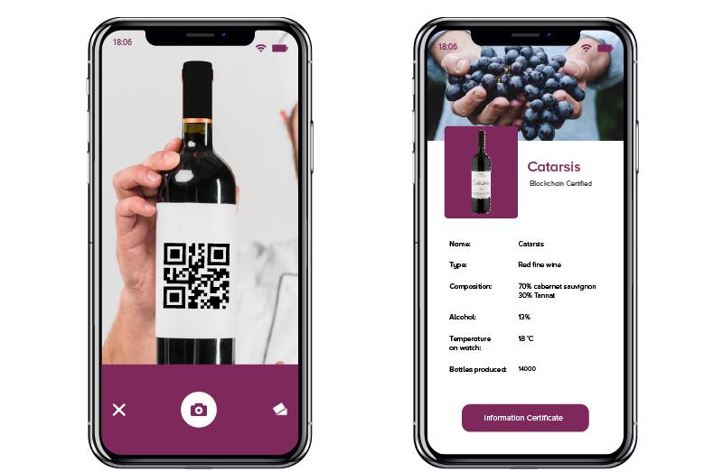 Wine Refinery App